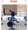 rareste dating profiler casual dating kode promo
