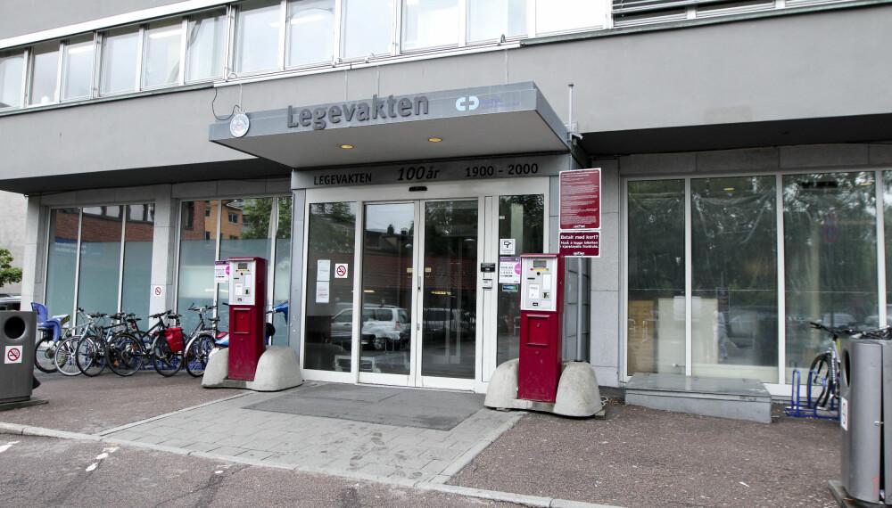 EN AV TI: I en undersøkelse gjort av NOVA og Høgskolen i Oslo og Akershus oppgir hver tiende jente at de har blitt voldtatt. Dette bildet viser overgrepsmottaket ved Oslo Legevakt.